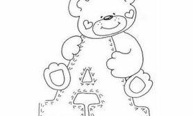 Alfabeto Ilustrado Ursinhos com Molde