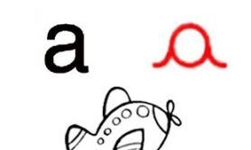 Educação Infantil - Alfabeto ilustrado A até Z